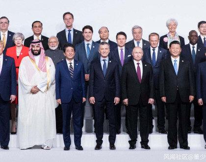 新闻分析:为何此时举行二十国集团领导人特别峰会?