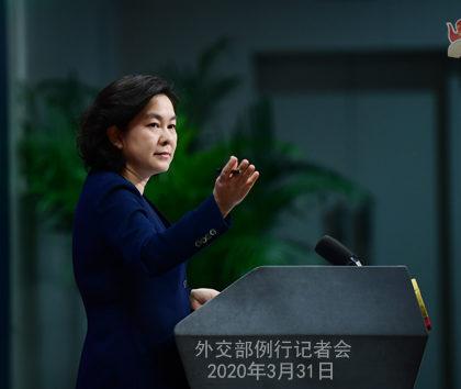 外交部发言人就海外中国留学生回国问题答记者问