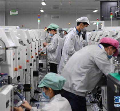 """疫情下的中国制造:""""世界工厂""""还好吗?"""