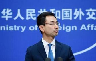 外交部:希望美方停止抹黑攻击中国共产党和中国媒体