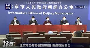 3月16日起所有境外进京人员将被集中隔离观察14天 费用自理