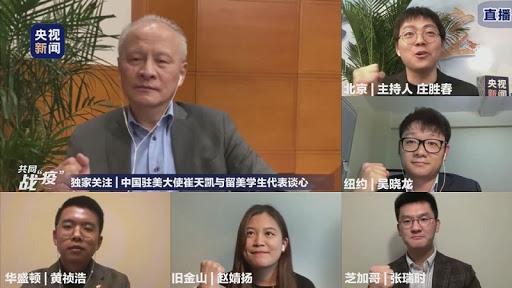 记者手记:美国疫情下的中国留学生
