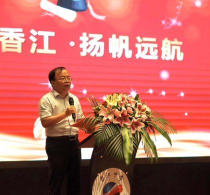 郭程岗:一位中学教师的中国新冠疫情70天记事(之二)