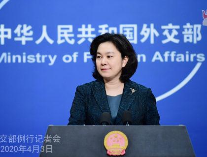 百名中国学者致信美国社会 外交部:希望多一点这样理性、冷静、正面和积极的声音