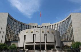 中国央行定向降准释放4000亿元 支持中小银行服务实体经济