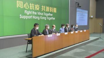 香港特区政府再推出1300多亿港元纾困措施支援企业和市民