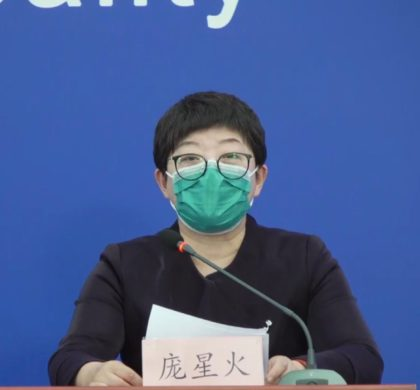 北京通报境外输入病例:在美留学生多国旅行被确诊