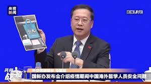 """中国外交部:正向中国留学人员集中国家调配50万份""""健康包"""""""