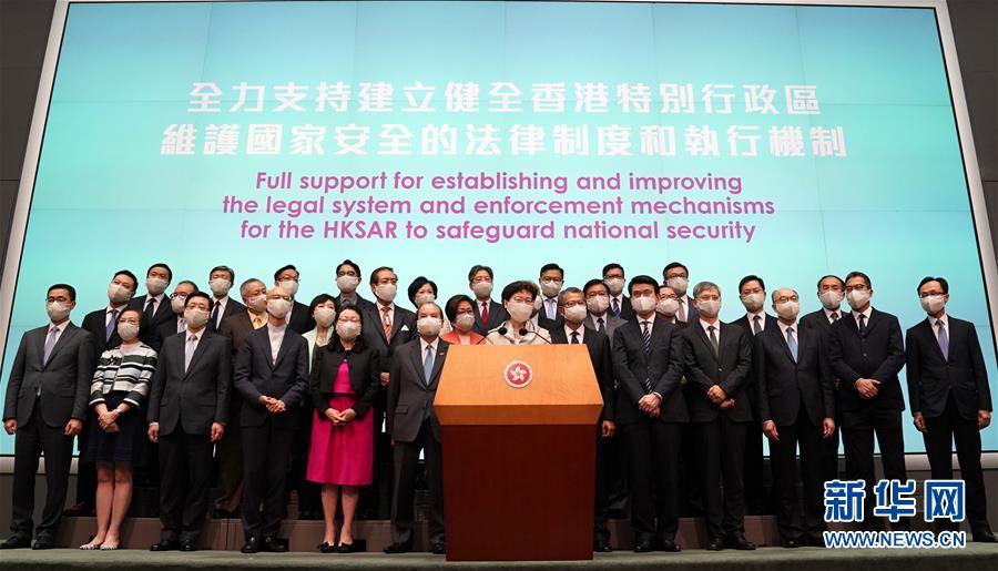 林郑月娥:建立健全香港特区维护国家安全的法律制度和执行机制会保障香港居民合法权益和外国投资者利益