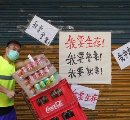 香港失业率升至5.2% 处于逾10年高位
