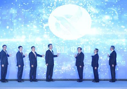 """""""科创中国""""打造科技经济融合线上平台"""