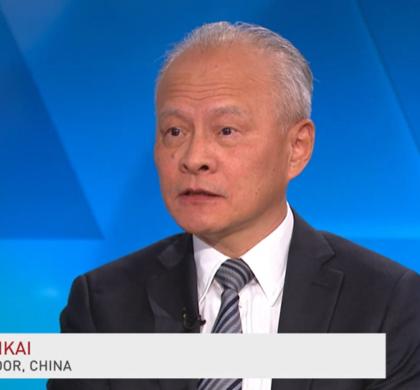 """驻美大使崔天凯:保""""一国两制""""前途,还香港稳定发展"""