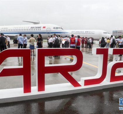 国产新支线客机ARJ21进入中国主流民航市场