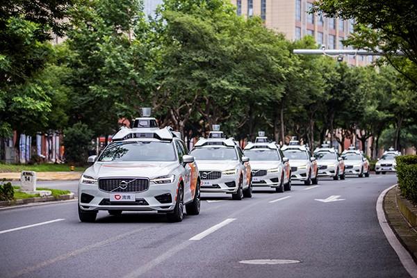 滴滴首次在沪面向公众开放自动驾驶服务