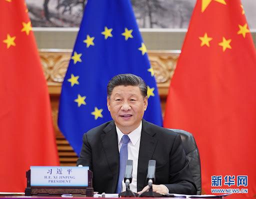 习近平视频会见欧盟领导人:中欧没有根本利害冲突