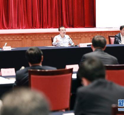 中国总理李克强主持召开新增财政资金直接惠企利民工作视频座谈会