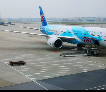 中国民航局运输司相关负责人就调整国际客运航班相关问题答记者问
