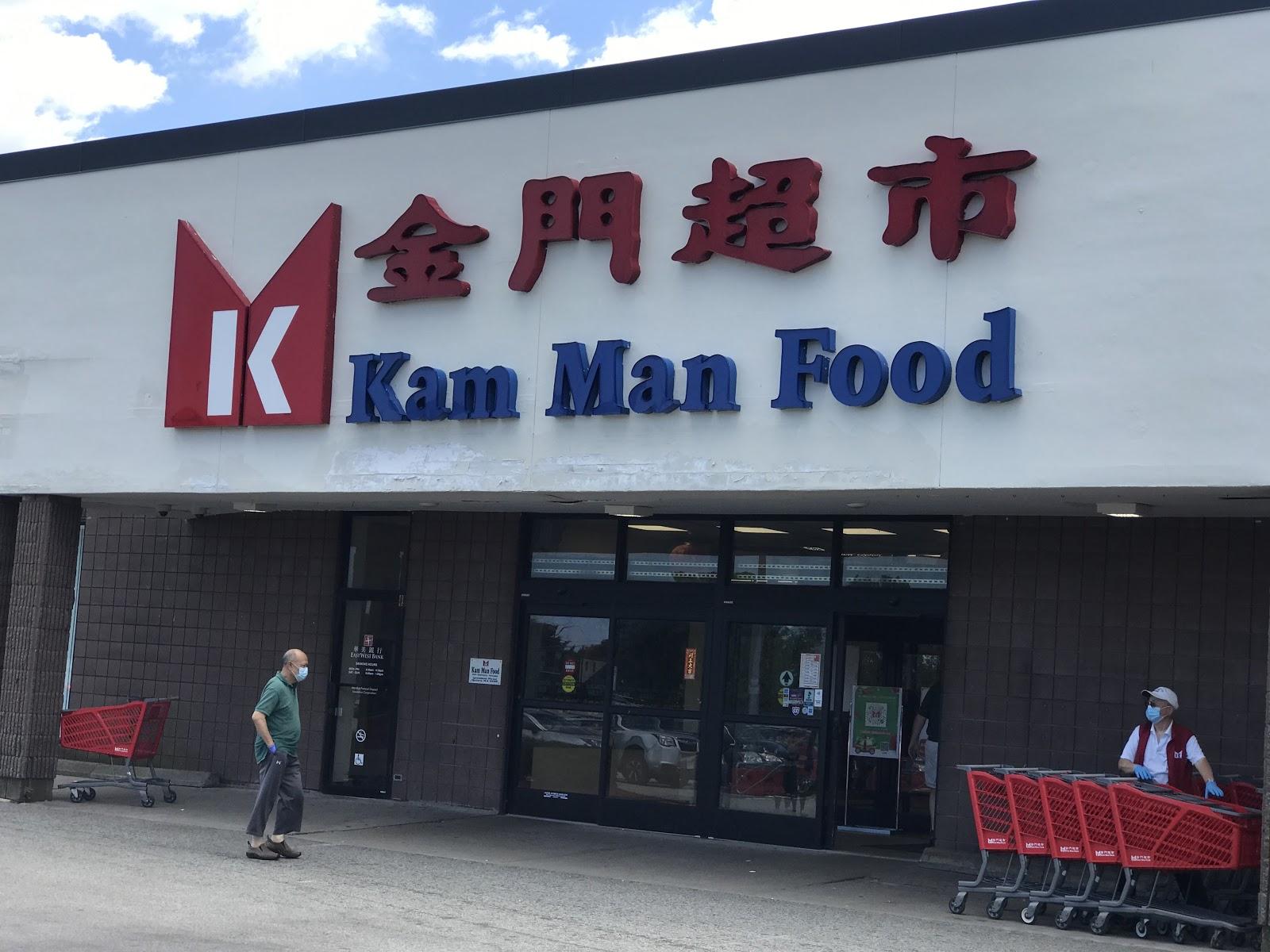 【疫情中的华商】新英格兰最大华人超市金门超市正式上线网上购物