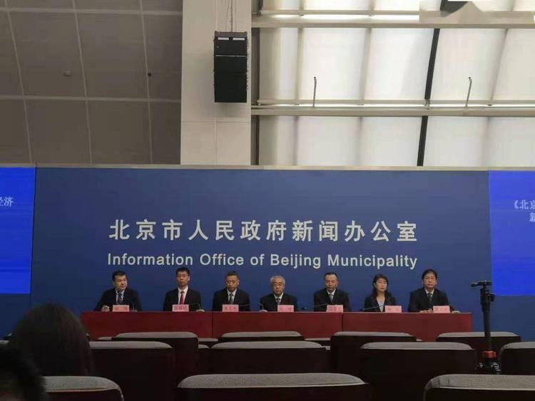 北京计划投资52.9亿元建设30项应用场景