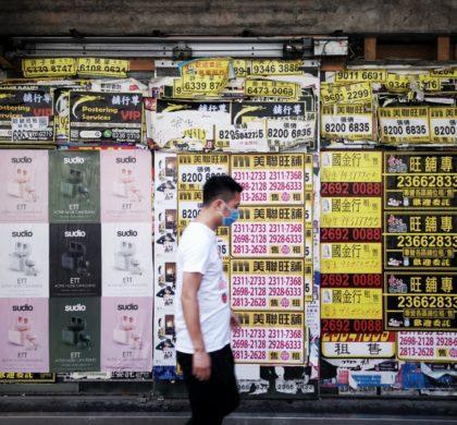 香港失业率升至6.2% 为15年来新高