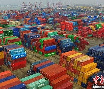上半年中国外贸进出口好于预期 出口连续3个月正增长