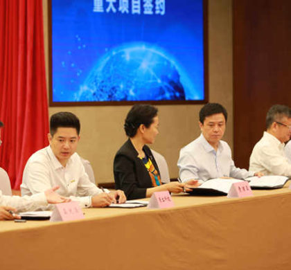 上海集中启动工业互联网项目 打造1500亿元规模产业高地