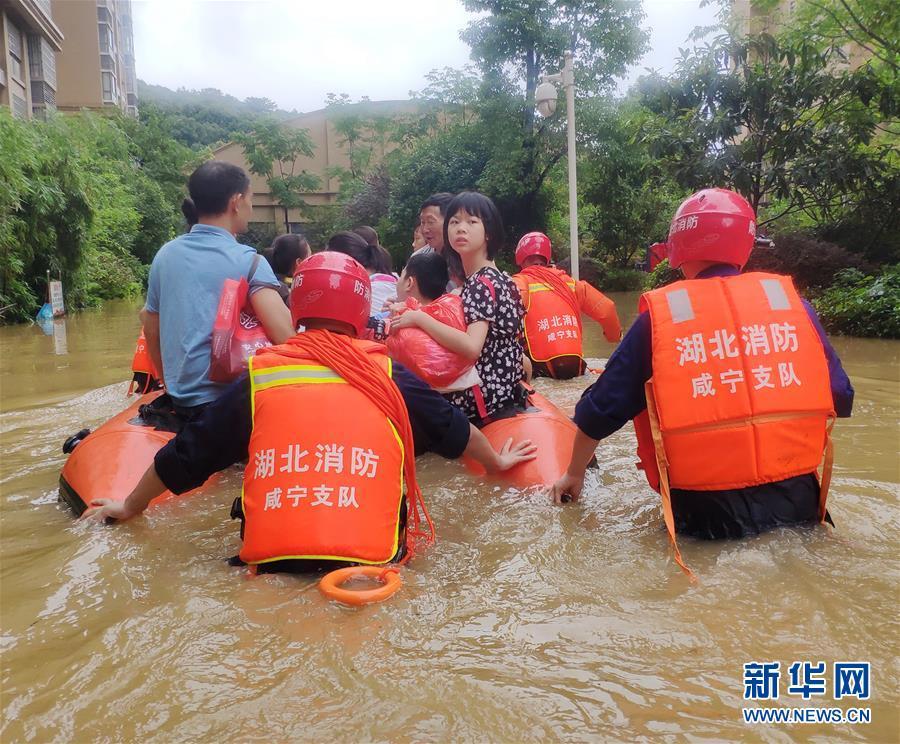 长江流域内多条河流、湖泊水位超高 防汛抗洪形势严峻