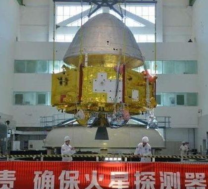 """中国首次火星探测任务将开展 """"天问一号""""已抵发射场"""