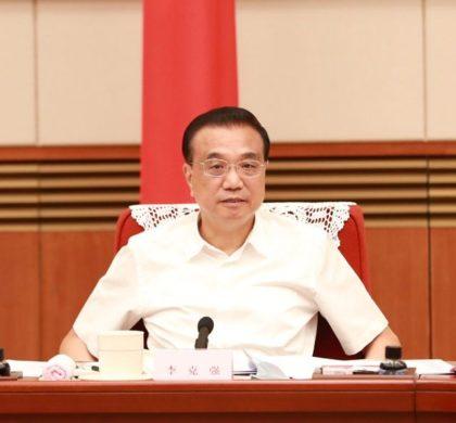 李克强: 国内经济困难挑战仍突出 做好继续打硬仗准备