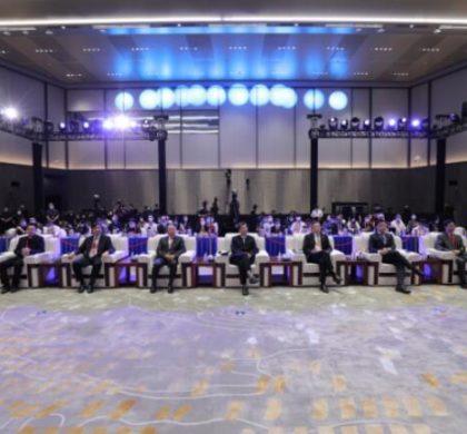 2020中小企业数字经济全球论坛在北京举办