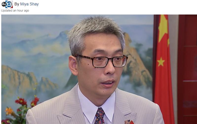 中国驻休斯敦总领事蔡伟驳斥多个传言