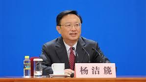 杨洁篪署名文章:中国政府坚定不移维护和稳定中美关系