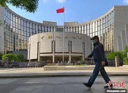 中国央行和财政部同日发重磅报告 将影响中国人的钱袋子