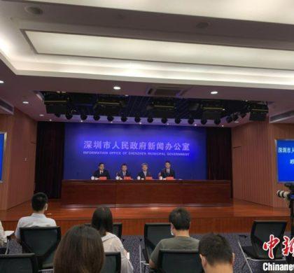 深圳出台意见推进深港科技创新合作区深圳园区建设