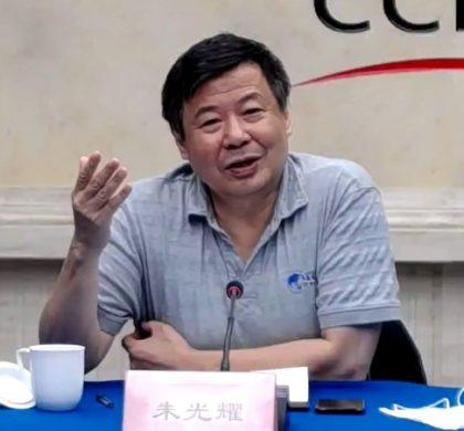 朱光耀:中美首防分歧扩大,重回合作稳定轨道