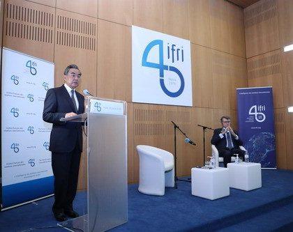 王毅:中国将进一步扩大内需 扩大对外开放
