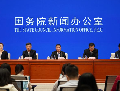 中国央行、银保监会释九大信号:主动有序扩大金融业高水平开放