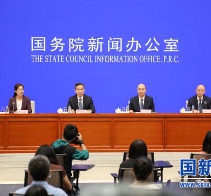 中国商务部:推出新一批稳外贸稳外资政策措施