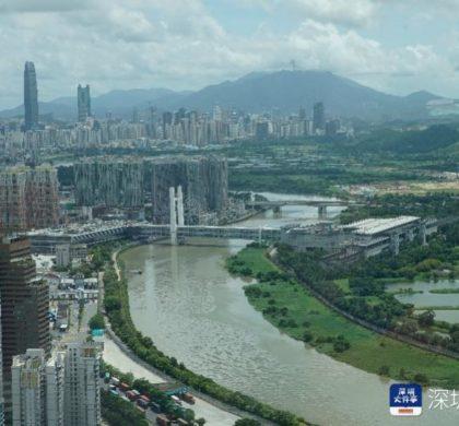 深圳出台政策支持深港合作区深圳园区,将建国际开放创新中心
