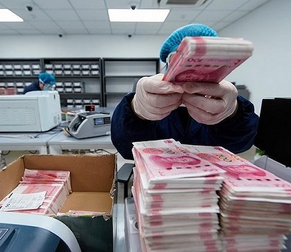 中国央行报告:更多外贸企业选择人民币进行跨境收付