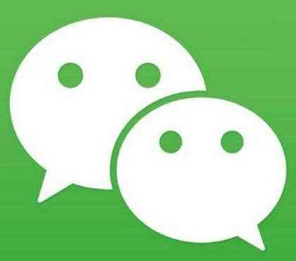 加州联邦法官听取微信禁令诉讼 双方律师激辩