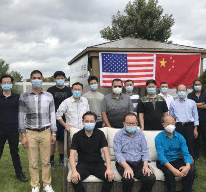 波士顿福建商会、同乡会欢庆中国国庆和中秋佳节并祝愿中美两国友好