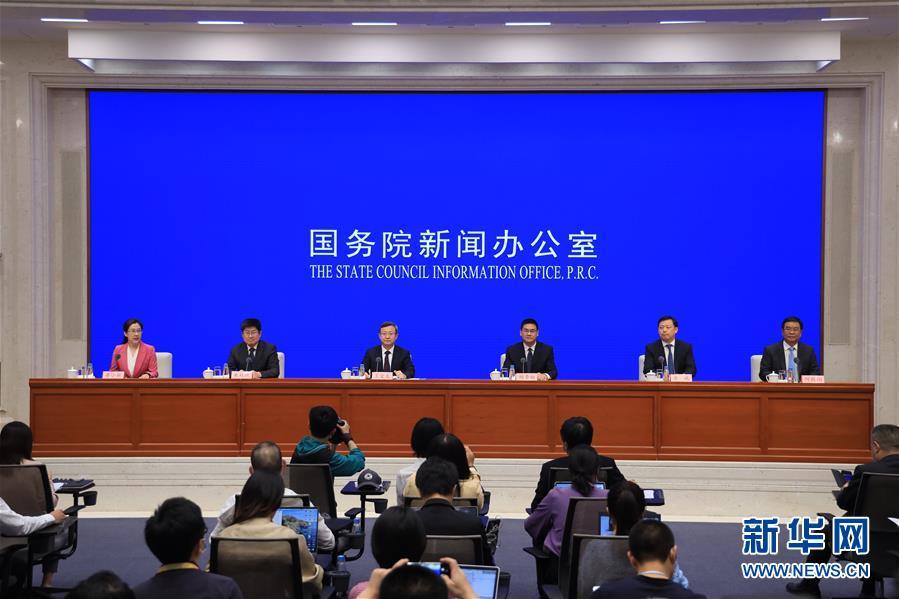 打造改革开放新高地 中国自贸试验区再扩容