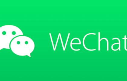 腾讯称美国现有WeChat用户可能可继续使用  美联邦法官暂停川普政府的微信禁令
