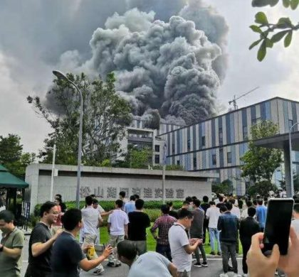 东莞市委宣传部:华为起火建筑与实验室并无关系