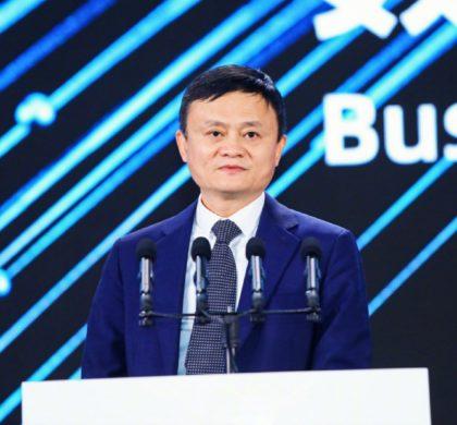 马云:中国企业应坚定地走向全球,而不是征服全球