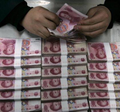 中国银保监会依法查处五家金融机构违法违规行为