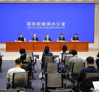 中国加大制度创新力度 促进服务业高质量发展