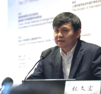 """张文宏:新冠成""""常驻病毒"""",世界大门重启依靠疫苗问世"""
