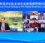李克强:中国会坚定不移深化改革扩大开放